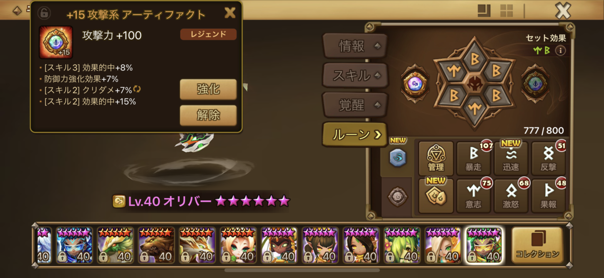 f:id:ryu-chance:20210926134529p:plain