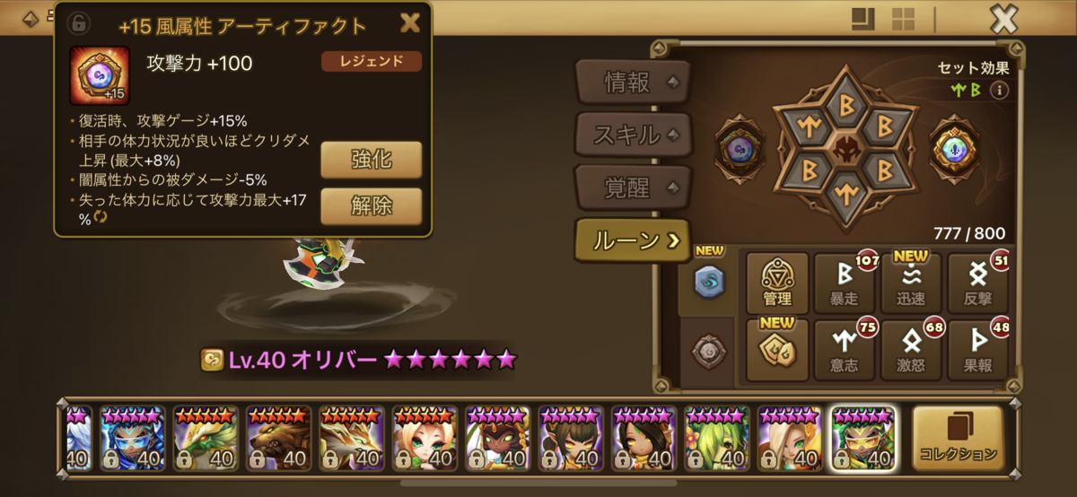 f:id:ryu-chance:20210926134532p:plain