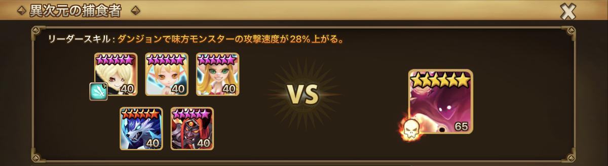 f:id:ryu-chance:20211008203505j:plain
