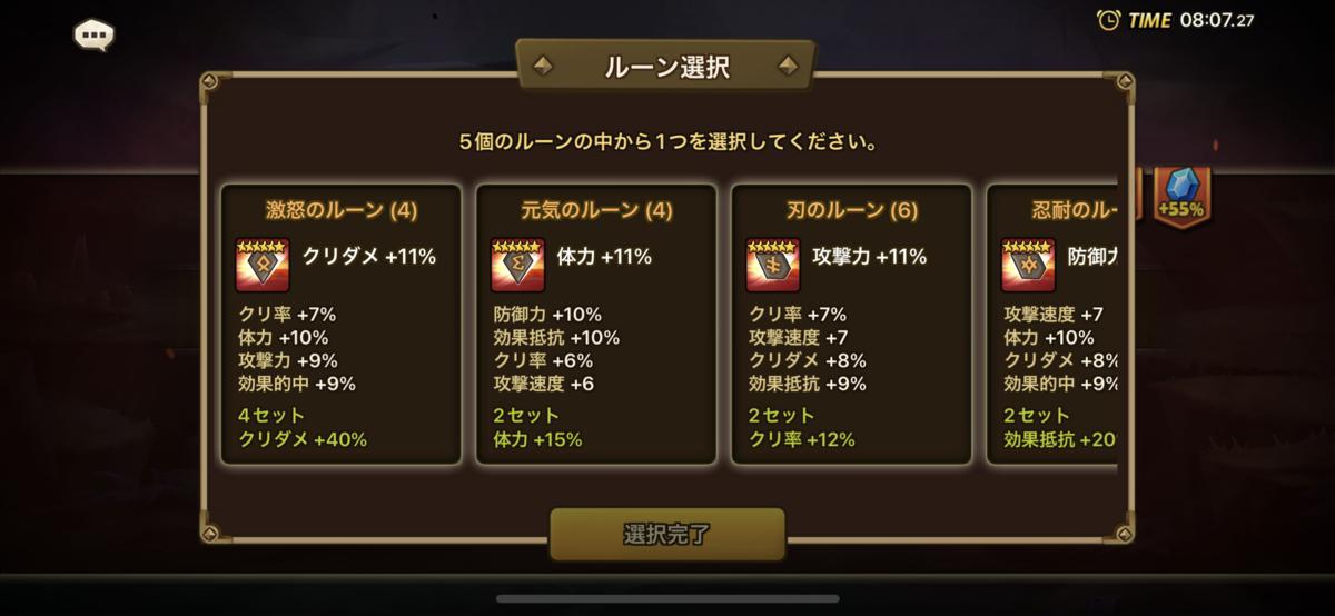 f:id:ryu-chance:20211008203519p:plain