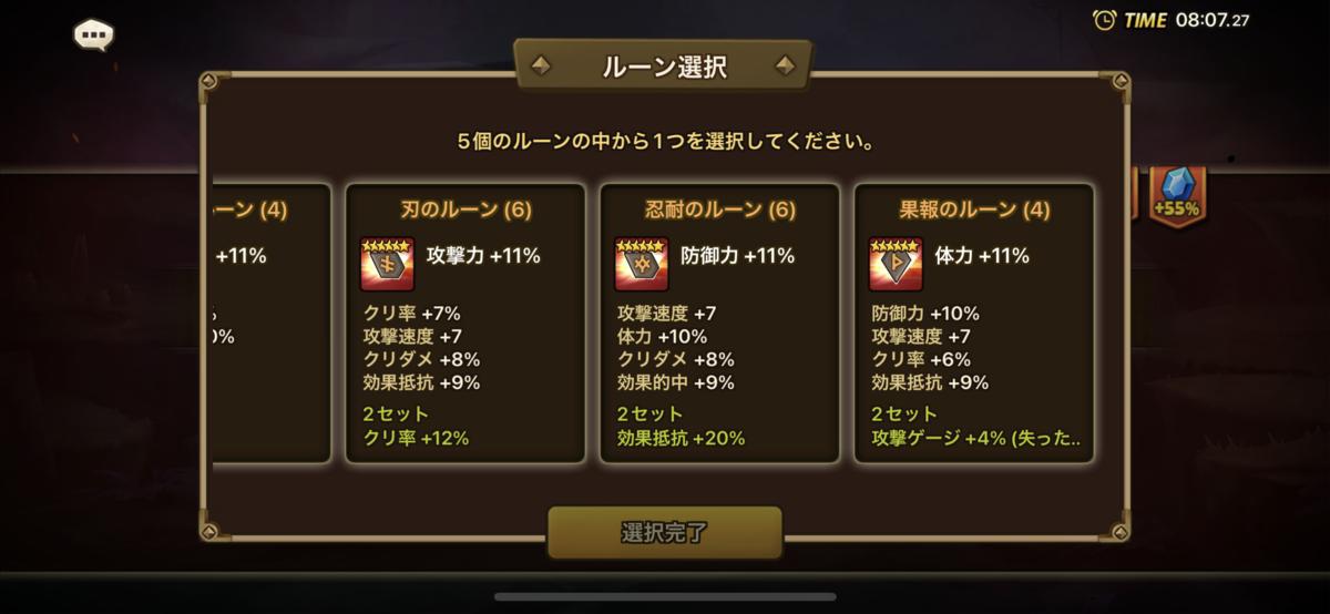 f:id:ryu-chance:20211008203522p:plain