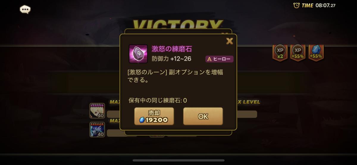 f:id:ryu-chance:20211008203532p:plain