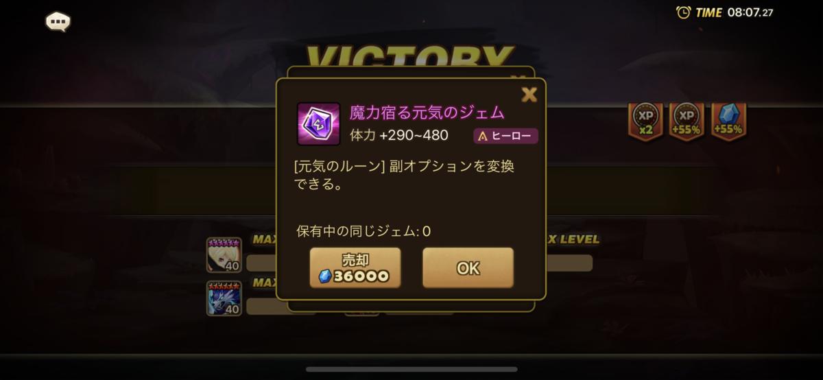 f:id:ryu-chance:20211008203537p:plain