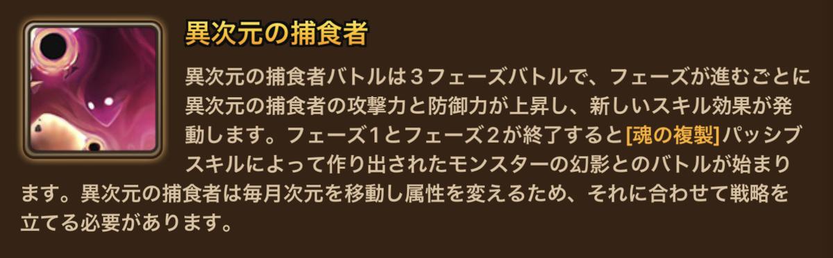 f:id:ryu-chance:20211008203539j:plain