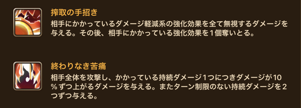 f:id:ryu-chance:20211008203541j:plain