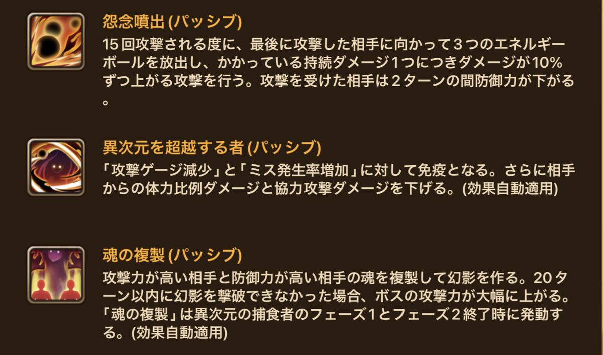 f:id:ryu-chance:20211008203544j:plain