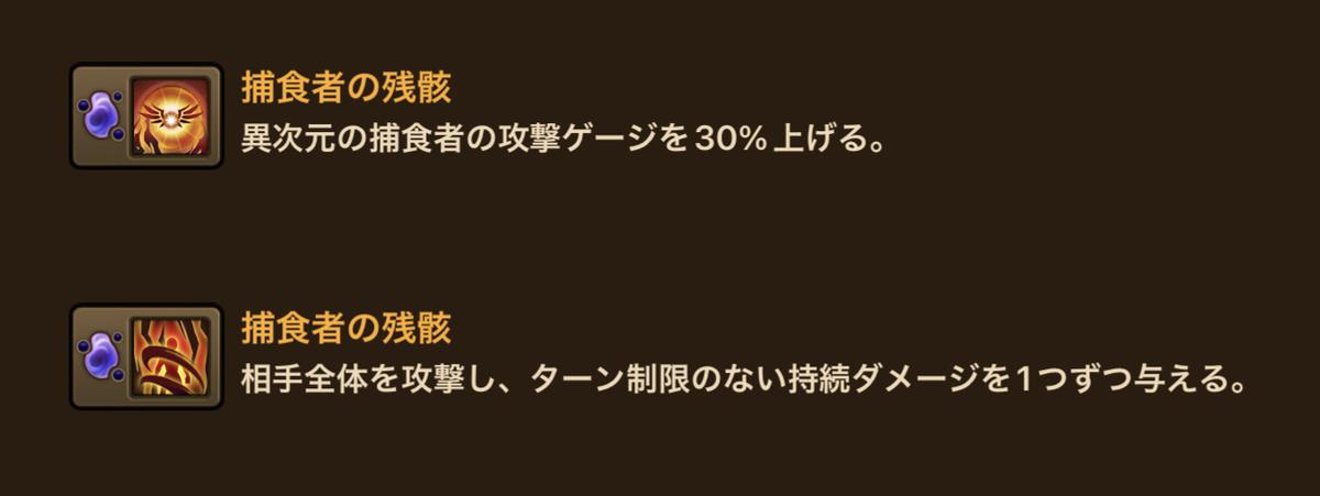 f:id:ryu-chance:20211008203546j:plain