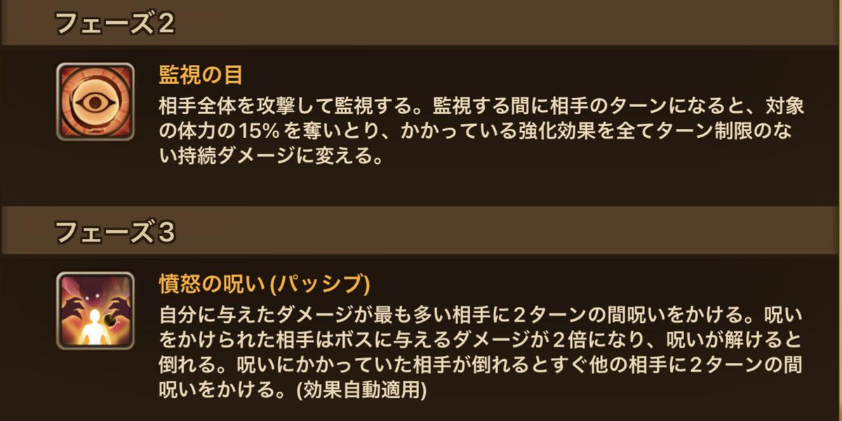 f:id:ryu-chance:20211008203549j:plain