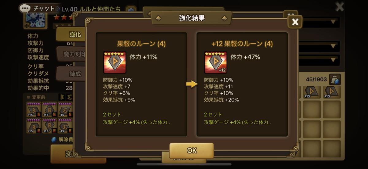 f:id:ryu-chance:20211008203555p:plain