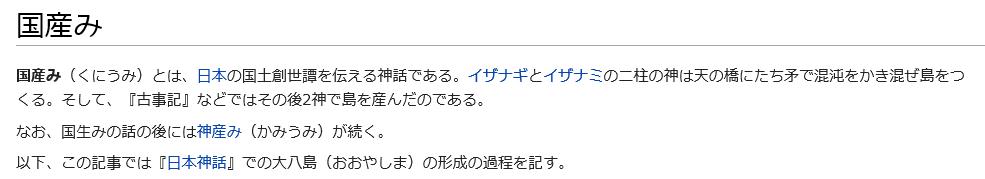 f:id:ryu-chun:20170525231018p:plain
