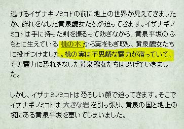 f:id:ryu-chun:20170525234835p:plain