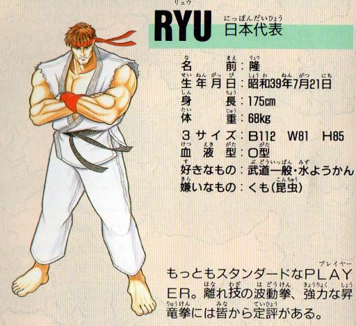 f:id:ryu-chun:20180218171904p:plain