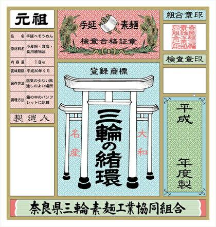 f:id:ryu-chun:20181022231849p:plain
