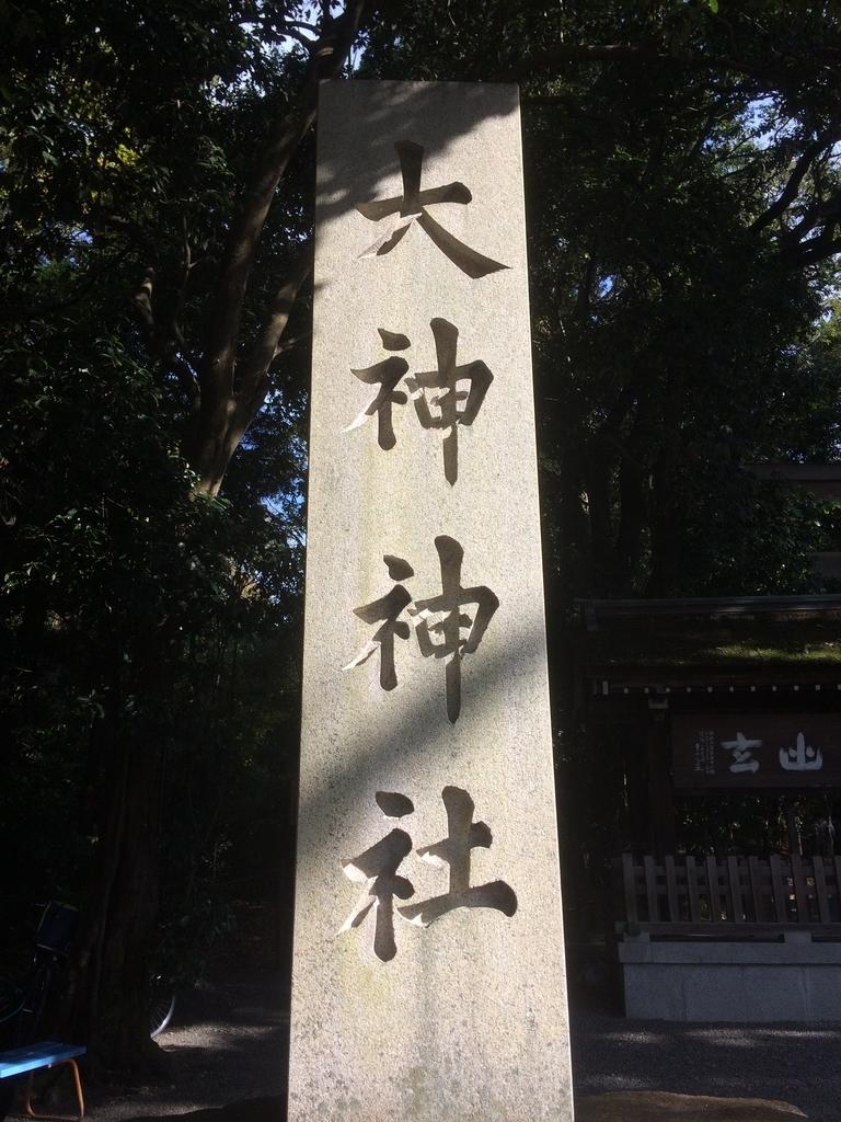 f:id:ryu-chun:20181126193306j:plain