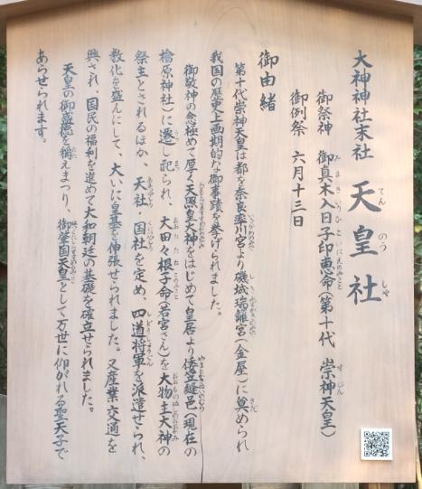 f:id:ryu-chun:20181126194244p:plain