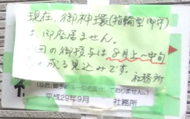f:id:ryu-chun:20181130001853p:plain