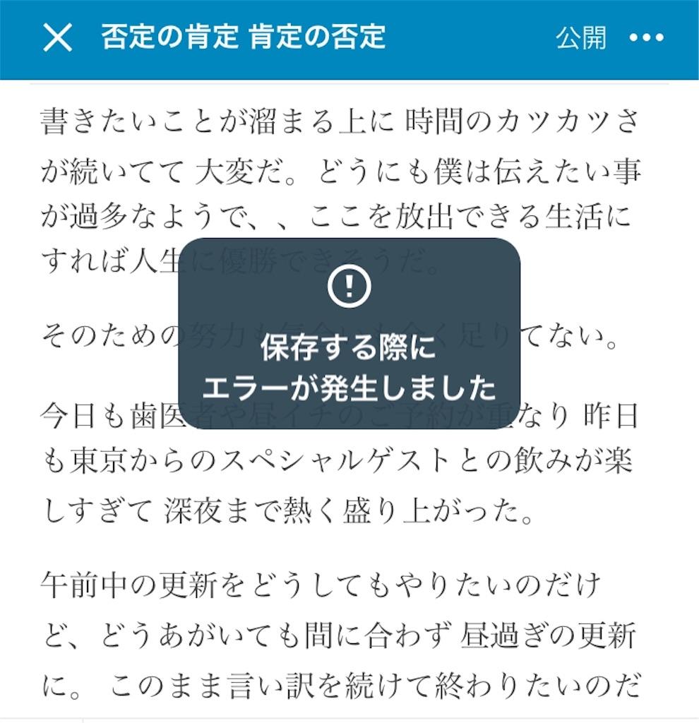 f:id:ryu-ga-gotosi:20180913040725j:image