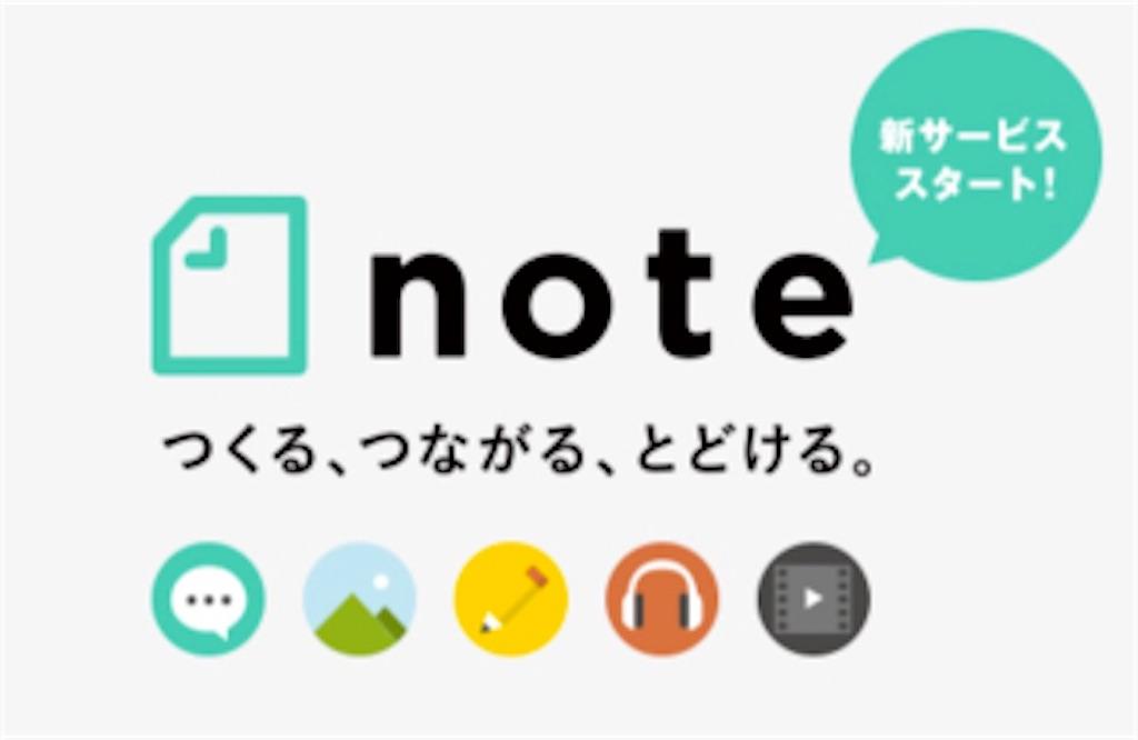 f:id:ryu-ga-gotosi:20180913041106j:image