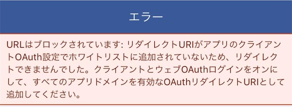 f:id:ryu-ga-gotosi:20180913041418j:image