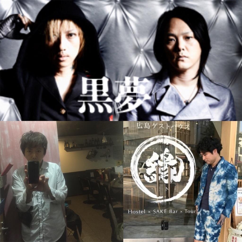 f:id:ryu-ga-gotosi:20180913042226j:image