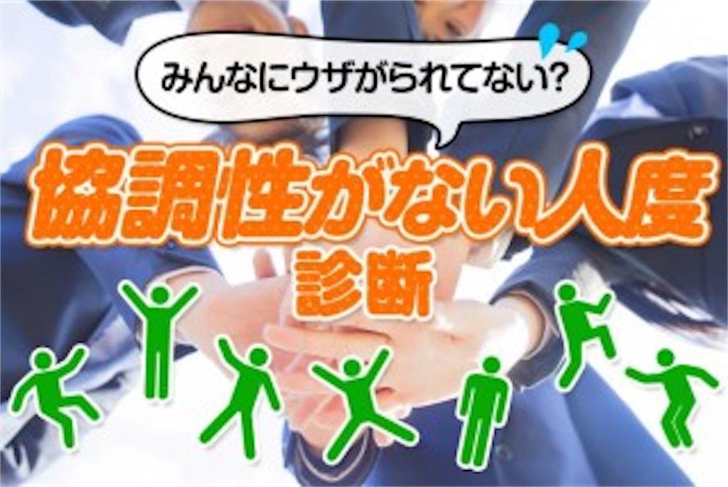 f:id:ryu-ga-gotosi:20181023121351j:image