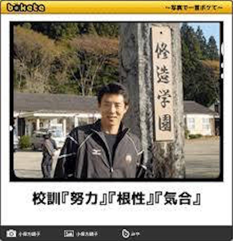f:id:ryu-ga-gotosi:20181023124920j:image