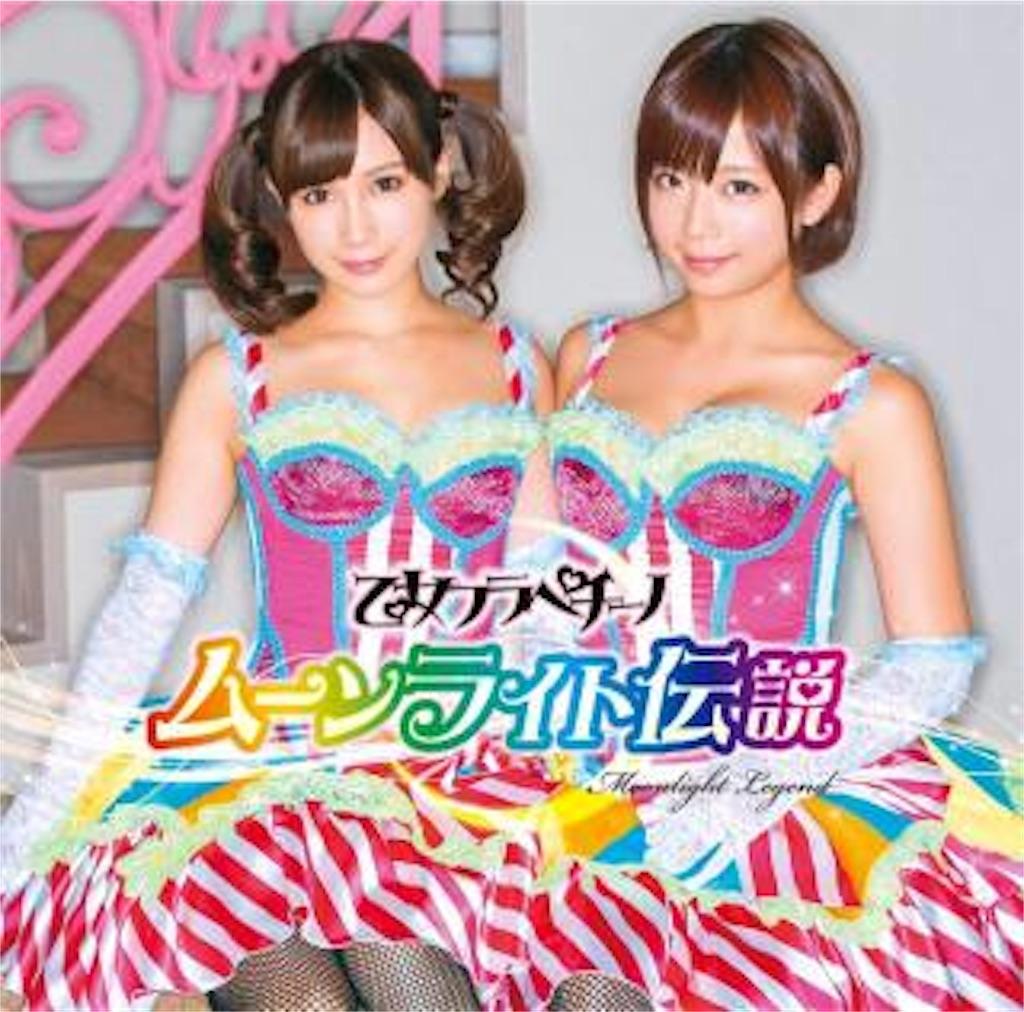 f:id:ryu-ga-gotosi:20181023130507j:image