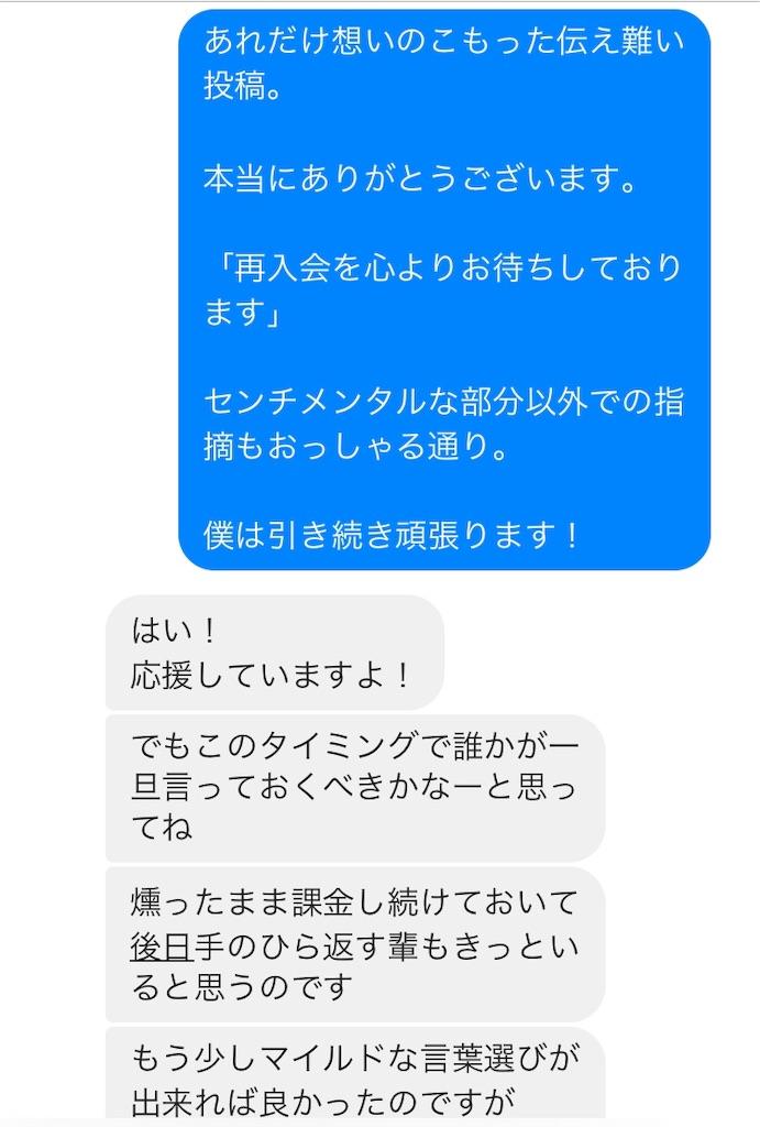f:id:ryu-ga-gotosi:20181113092732j:image