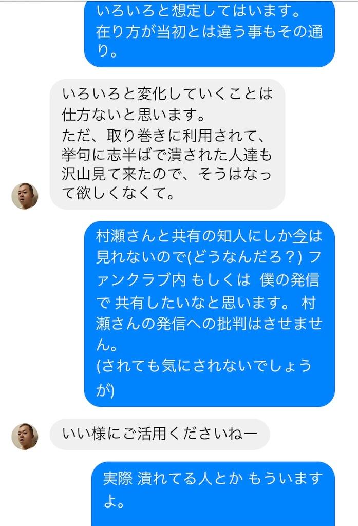 f:id:ryu-ga-gotosi:20181113092746j:image