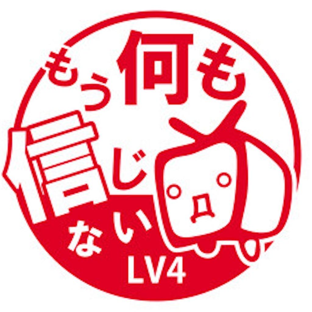 f:id:ryu-ga-gotosi:20181113093219j:image