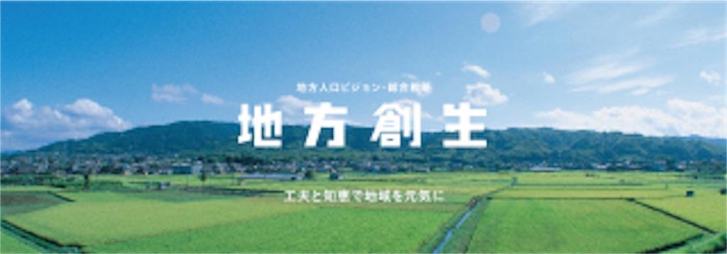 f:id:ryu-ga-gotosi:20181116091519j:image