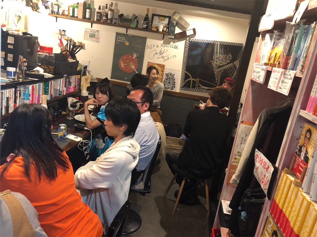f:id:ryu-ga-gotosi:20181116091703j:image