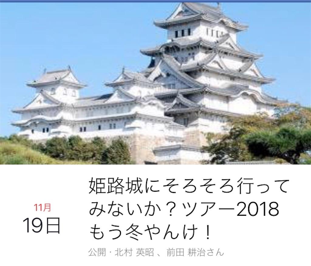 f:id:ryu-ga-gotosi:20181116091848j:image