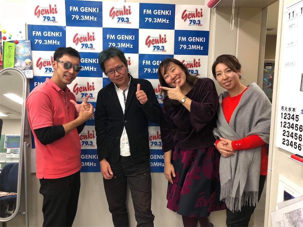 f:id:ryu-ga-gotosi:20181116092223j:image