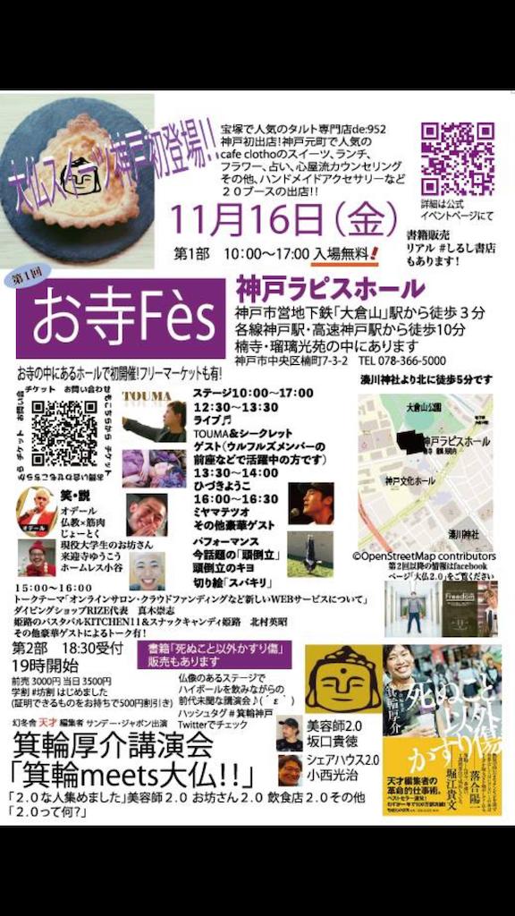 f:id:ryu-ga-gotosi:20181117085231p:image