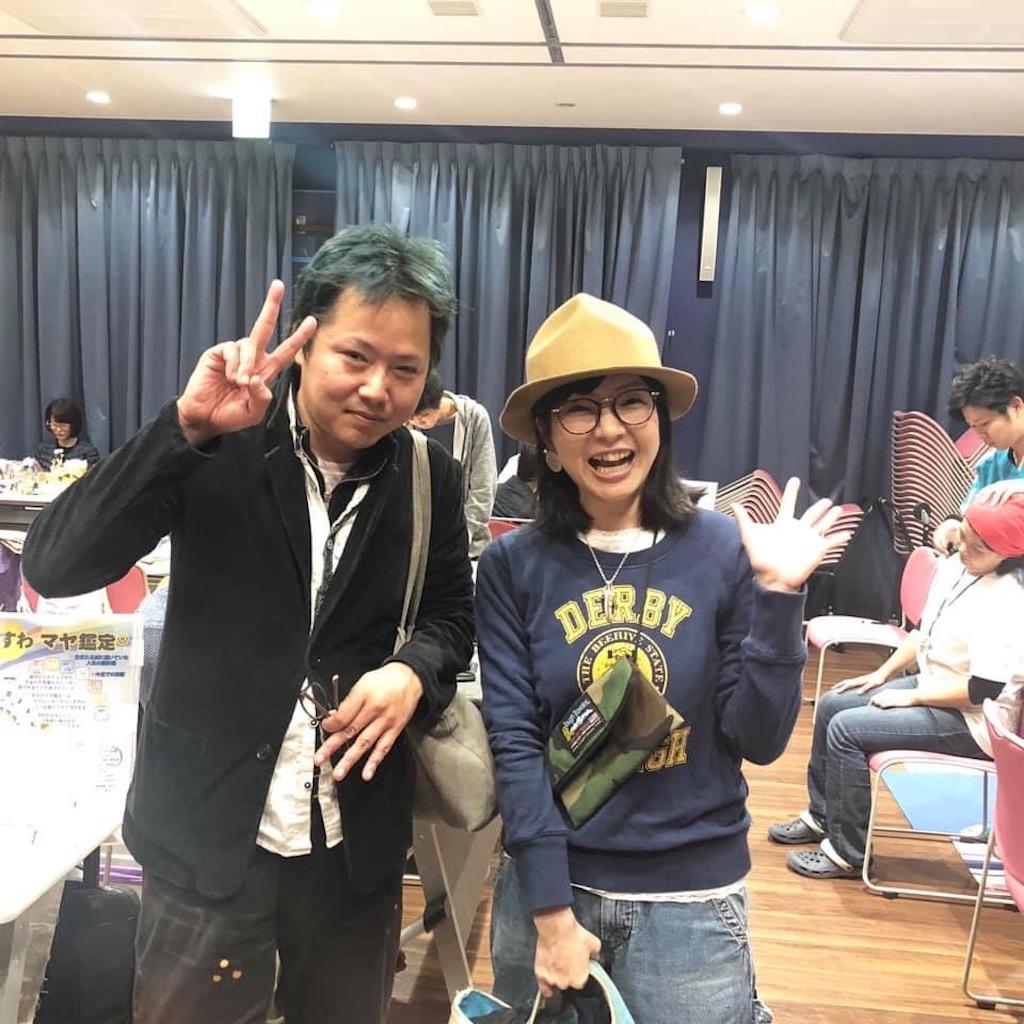 f:id:ryu-ga-gotosi:20181117090343j:image