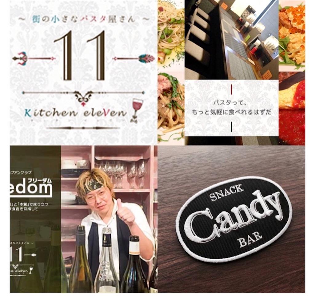 f:id:ryu-ga-gotosi:20181117091157j:image