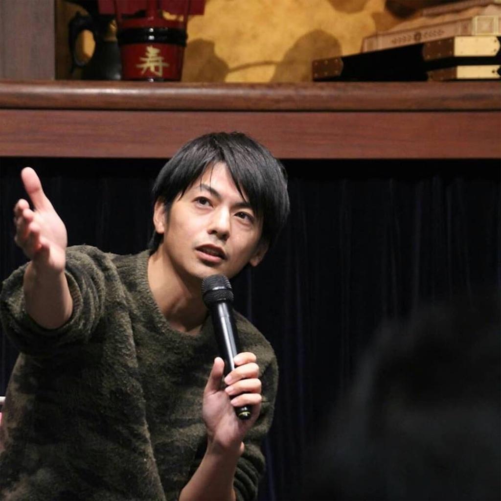 f:id:ryu-ga-gotosi:20181117182503j:image