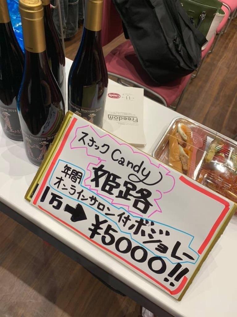 f:id:ryu-ga-gotosi:20181117182729j:image