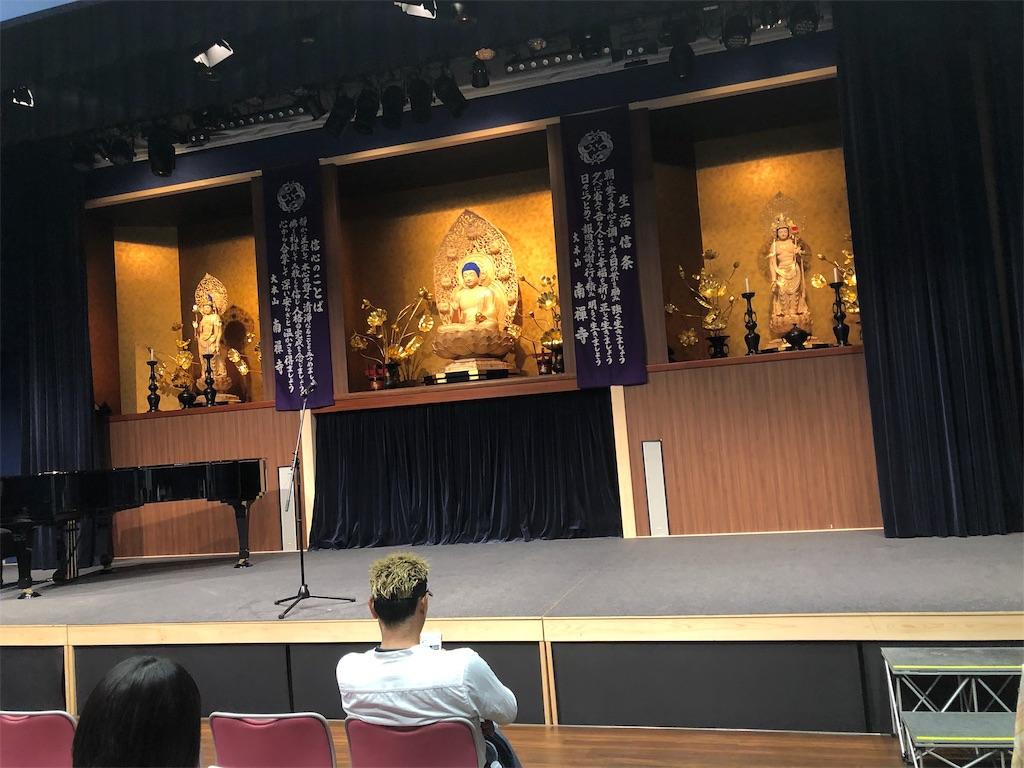f:id:ryu-ga-gotosi:20181117183227j:image