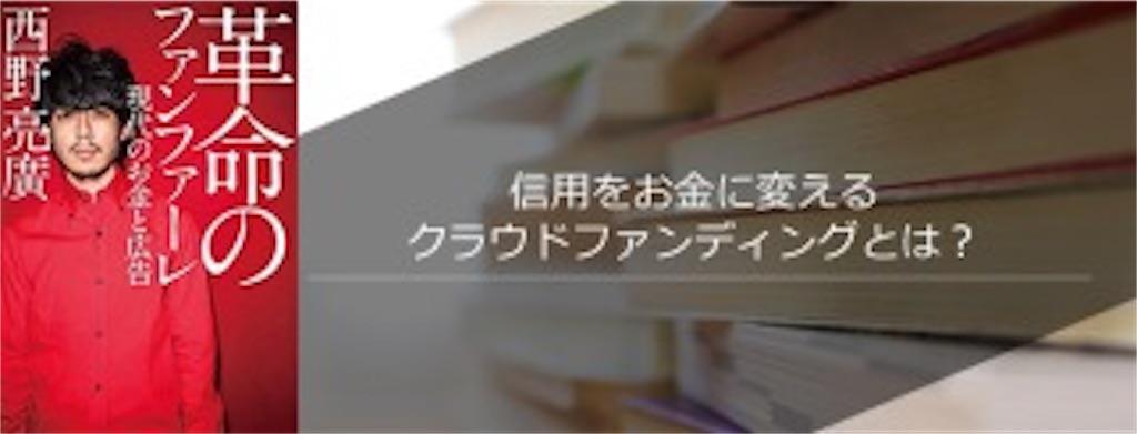 f:id:ryu-ga-gotosi:20181117183529j:image