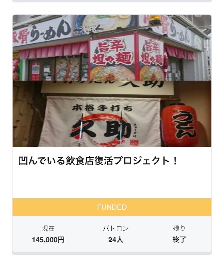 f:id:ryu-ga-gotosi:20181117183710j:image