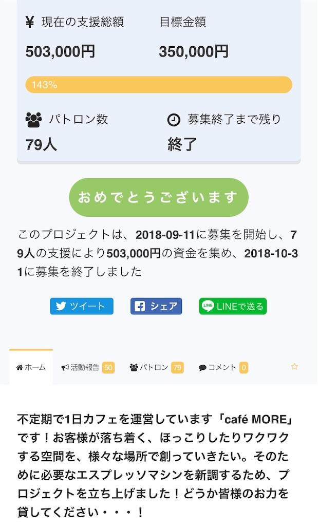 f:id:ryu-ga-gotosi:20181117184028j:image