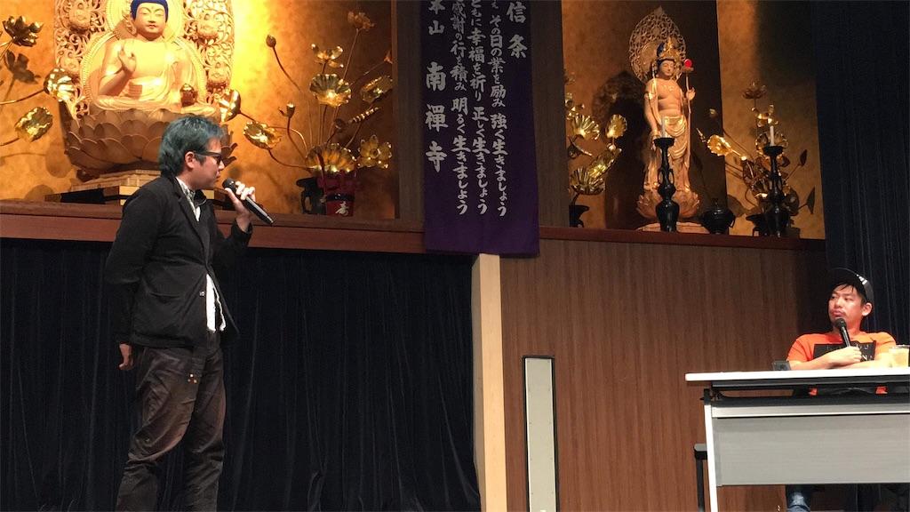 f:id:ryu-ga-gotosi:20181119084433j:image