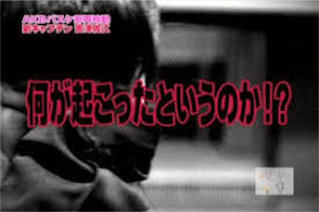f:id:ryu-ga-gotosi:20181119084540j:image