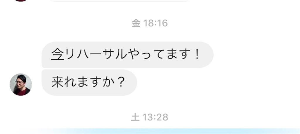 f:id:ryu-ga-gotosi:20181119084919j:image