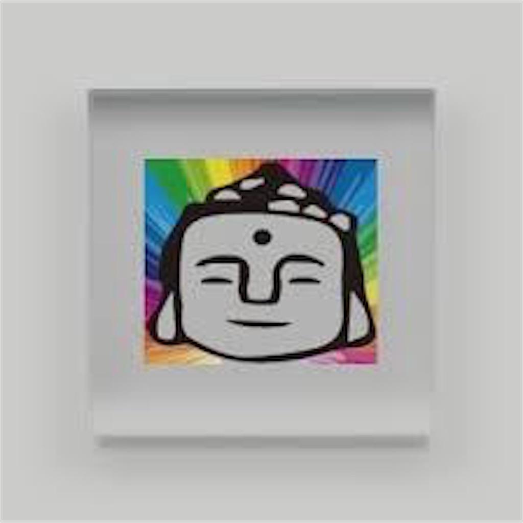 f:id:ryu-ga-gotosi:20181119085038j:image
