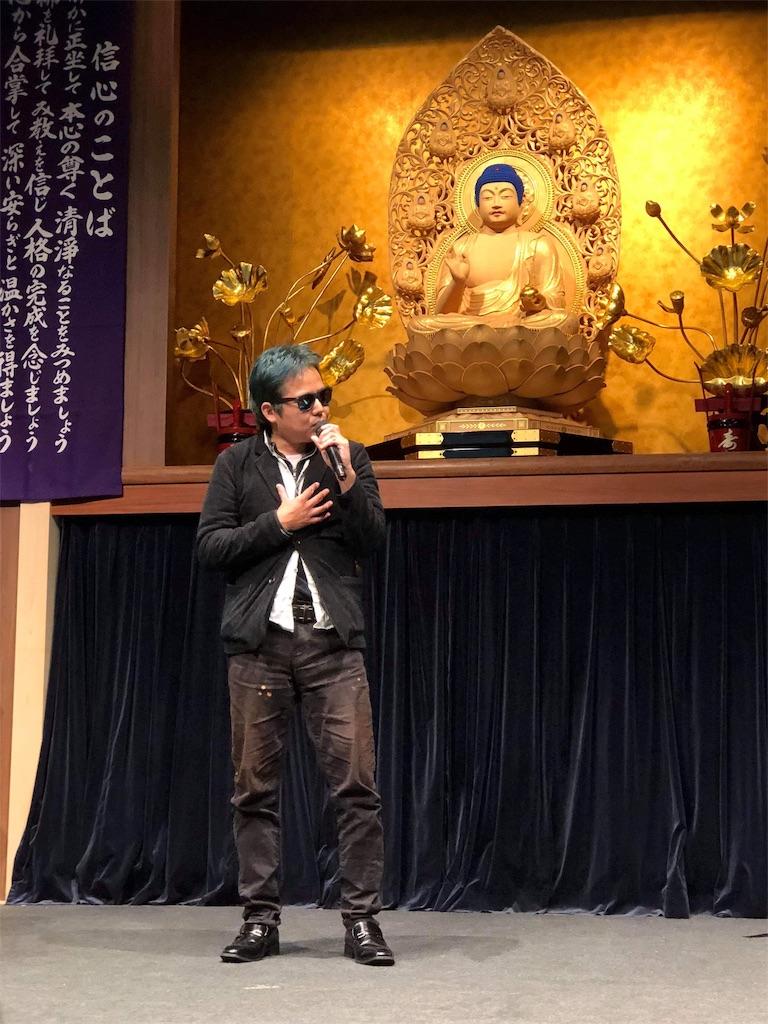 f:id:ryu-ga-gotosi:20181119085914j:image