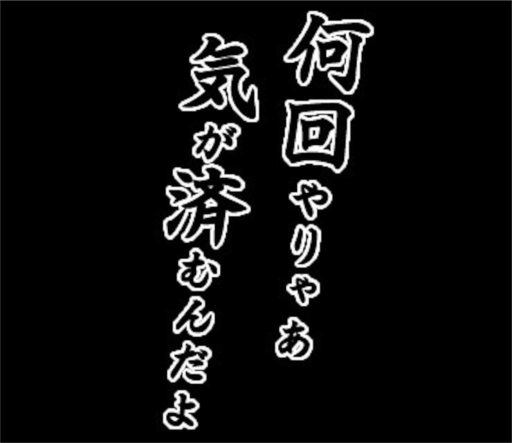 f:id:ryu-ga-gotosi:20181119085958j:image
