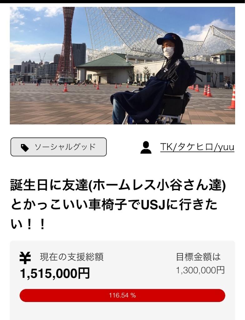 f:id:ryu-ga-gotosi:20190212093211j:image